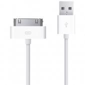 Apple hicopy 30pin USB Cable ( iPhone 3/4/4S, iPad, iPod)