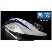 Телевізор Sony KD 77AG9