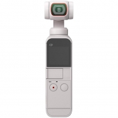 Экшн-камера DJI Pocket 2 Exclusive Combo Sunset White