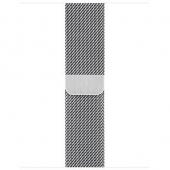 Ремешок Apple Milanese Loop Band for Apple Watch 44/42mm Silver (MJ5F2   MTU62)