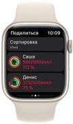 Apple Watch Series 7 GPS 45mm Starlight Aluminum Case With Starlight Sport Band (MKN63)
