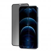 "Защитное 3D стекло ""Антишпион"" Doberman Premium Anti Peep Screen Protector 5D for iPhone 12/12 Pro"